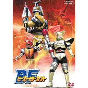 ビーファイターカブト VOL.4 [DVD] starclub