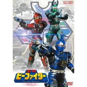 重甲ビーファイター VOL.1 [DVD]|starclub