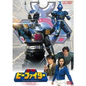 重甲ビーファイター VOL.2 [DVD]|starclub