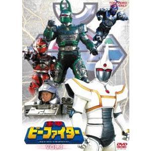 重甲ビーファイター VOL.4 [DVD]|starclub