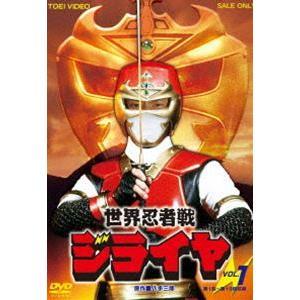 世界忍者戦ジライヤ VOL.1 [DVD]|starclub