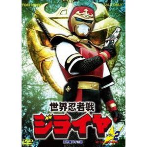 世界忍者戦ジライヤ VOL.2 [DVD]|starclub