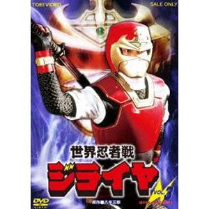 世界忍者戦ジライヤ VOL.3 [DVD]|starclub