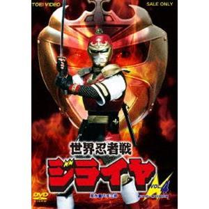 世界忍者戦ジライヤ VOL.4 [DVD]|starclub