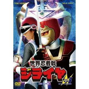 世界忍者戦ジライヤ VOL.5 [DVD]|starclub