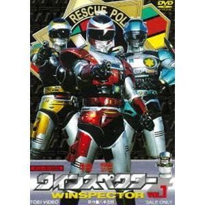 特警ウインスペクター VOL.1 [DVD] starclub