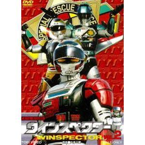 特警ウインスペクター VOL.2 [DVD] starclub