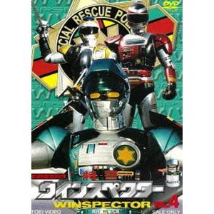 特警ウインスペクター VOL.4 [DVD] starclub