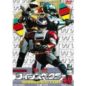 特警ウインスペクター VOL.5 [DVD] starclub