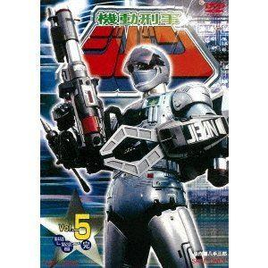 機動刑事ジバン VOL.5 [DVD]|starclub