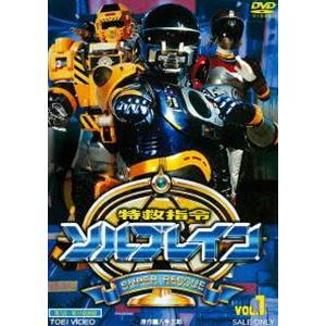 特救指令ソルブレイン VOL.1 [DVD]|starclub