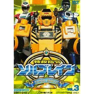 特救指令ソルブレイン VOL.3 [DVD]|starclub