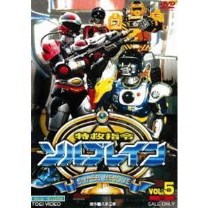 特救指令ソルブレイン VOL.5 [DVD]|starclub