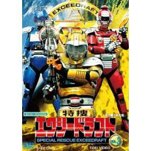 特捜エクシードラフト VOL.3 [DVD]|starclub