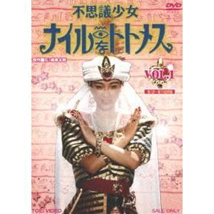 種別:DVD 堀川早苗 村山新治 解説:東映不思議コメディーシリーズの第12弾。新しい住まいに引っ越...