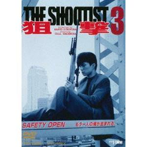 狙撃3 THE SHOOTIST [DVD]|starclub