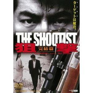狙撃 完結篇 THE SHOOTIST [DVD]|starclub