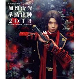 ミュージカル『刀剣乱舞』 加州清光 単騎出陣2018 [Blu-ray]|starclub
