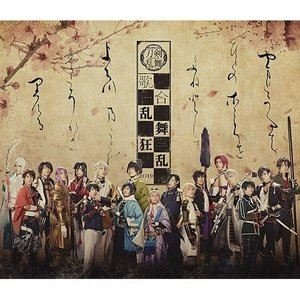 ミュージカル『刀剣乱舞』 歌合 乱舞狂乱 2019 [Blu-ray]|starclub