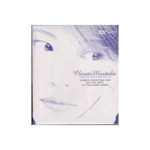 森高千里/CHISATO MORITAKA 1996 [DO THE BEST] AT YOKOHAMA ARENA [DVD] starclub