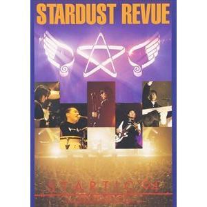 スターダスト・レビュー/STARTIC '94 [DVD]|starclub