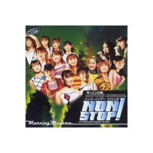 モーニング娘。/モーニング娘。CONCERT TOUR 2003春 NON STOP! [DVD] starclub