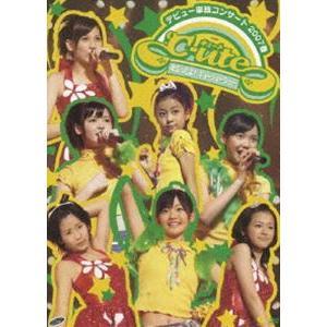 ℃-ute/℃-ute デビュー単独コンサート2007春 〜始まったよ!キューティーショー〜 [DVD]|starclub