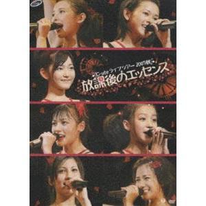 ℃-ute/℃-ute ライブツアー 2007 秋 〜放課後のエッセンス〜 [DVD]|starclub