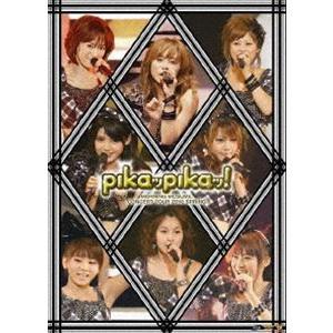 モーニング娘。コンサートツアー2010春〜ピカッピカッ!〜 [DVD] starclub