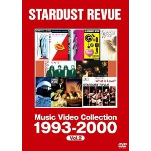 スターダスト・レビュー/ミュージック・ビデオ・コレクション 1993-2000 [DVD]|starclub