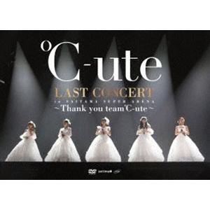 ℃-ute ラストコンサート in さいたまスーパーアリーナ 〜Thank you team℃-ute〜 [DVD]|starclub