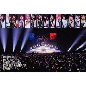 モーニング娘。'19 コンサートツアー秋 〜KOKORO&KARADA〜FINAL [DVD] starclub
