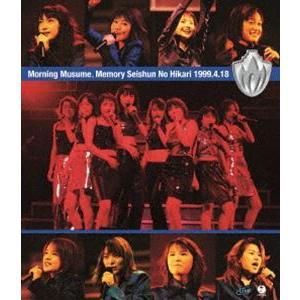 モーニング娘。/モーニング娘。Memory〜青春の光〜1999.4.18 [Blu-ray]|starclub
