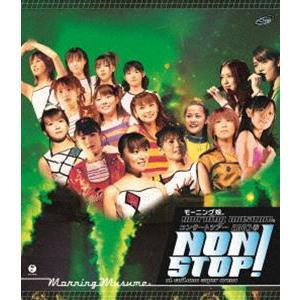 モーニング娘。/モーニング娘。CONCERT TOUR 2003春 NON STOP! [Blu-ray]|starclub