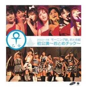 モーニング娘。/モーニング娘。おとめ組〜おとめチック〜 [Blu-ray]|starclub