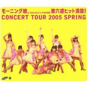 モーニング娘。/モーニング娘。コンサートツアー2005春 〜第六感 ヒット満開!〜 [Blu-ray]|starclub