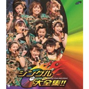 モーニング娘。コンサートツアー2008春 〜シングル大全集!!〜 [Blu-ray]|starclub
