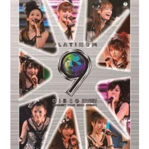 モーニング娘。コンサートツアー2009春 〜プラチナ 9 DISCO〜 [Blu-ray]|starclub
