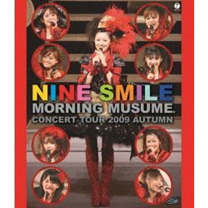 モーニング娘。コンサートツアー2009秋 〜ナインスマイル〜 [Blu-ray]|starclub