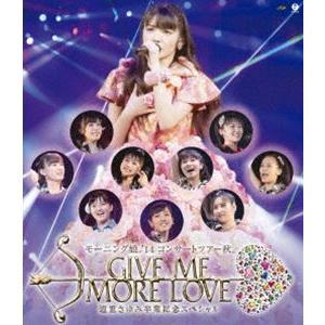 モーニング娘。'14 コンサートツアー2014秋 GIVE ME MORE LOVE 〜道重さゆみ卒業記念スペシャル〜 [Blu-ray]|starclub