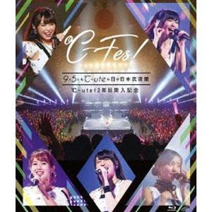 ℃-ute12年目突入記念 〜℃-Fes!Part1 9月5日も℃-uteの日 at日本武道館〜 [Blu-ray]|starclub