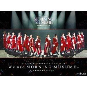モーニング娘。誕生20周年記念コンサートツアー2017秋〜We are MORNING MUSUME。〜工藤遥卒業スペシャル [Blu-ray]|starclub