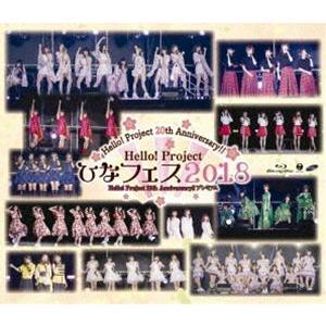 Hello! Project 20th Anniversary!! Hello! Project ひなフェス 2018 Hello! Projectの商品画像|ナビ
