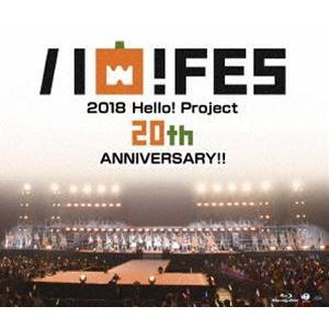 Hello! Project 20th Anniversary!! Hello! Project ハロ!フェス 2018 〜Hello! Projecの商品画像|ナビ