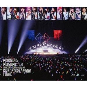 モーニング娘。'19 コンサートツアー秋 〜KOKORO&KARADA〜FINAL [Blu-ray]|starclub