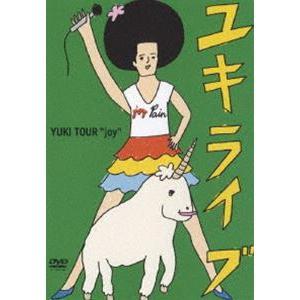 YUKI/ユキライブ YUKI TOUR joy 2005年5月20日 日本武道館 [DVD]|starclub