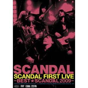 SCANDAL FIRST LIVE-BEST★SCANDAL 2009- [DVD]|starclub