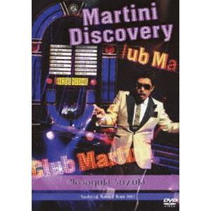 鈴木雅之/Masayuki Suzuki taste of martini tour 2012〜Martini Discovery〜 [DVD]|starclub