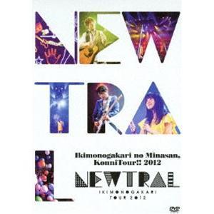 いきものがかり/いきものがかりの みなさん、こんにつあー!! 2012 〜NEWTRAL〜(通常盤) [DVD]|starclub