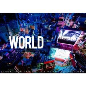 SCANDAL ARENA TOUR 2015-2016「PERFECT WORLD」 [DVD]|starclub